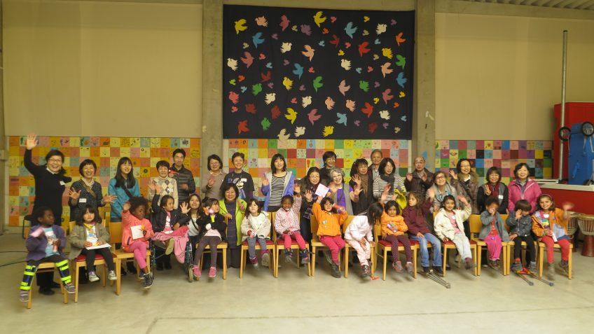 Japanisches Versandhaus zu Besuch
