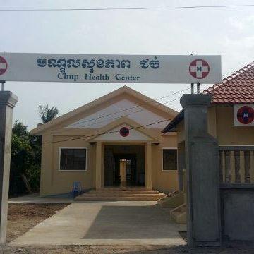 30. Basisgesundheitsstation in Kambodscha fertiggestellt