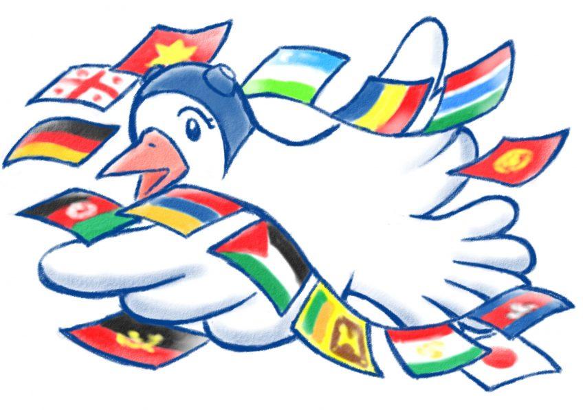 50 Jahre Friedensdorf International