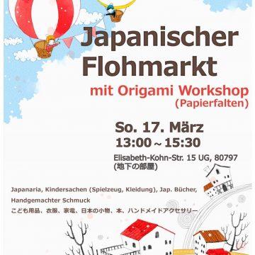 Japanischer Flohmarkt zugunsten des Friedensdorfes