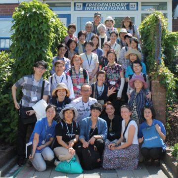 Besucher aus dem fernen Japan