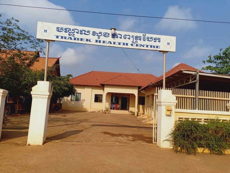 Kambodscha: Basisgesundheitsstation ist jetzt Impfzentrum